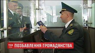 видео Громадянство Румунії для росіян
