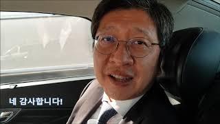 두 번째 렘터뷰_정홍은 목사님