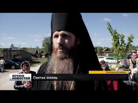 Церкви строят в Чкаловском районе  Нижегородской области