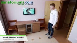 """одноместный номер """"стандарт"""" Санаторий Belorus, Литва - sanatoriums.com"""