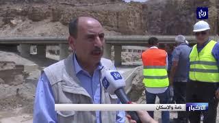 وزير الأشغال يتفقد جسور البحر الميت وتحويلات مرج الحمام  (8-6-2019)