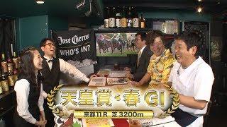 「馬キュン☆2019」 今回は平成最後のGⅠ レース!ということで、 久しぶ...