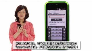 auの電子書籍サービス「LISMO Book Store」を杉崎美香さんが紹介! http:...