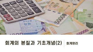 학점은행제_경영학 : …