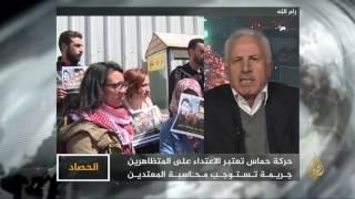 الحصاد- فلسطين.. جريمة على مرأى السلطة