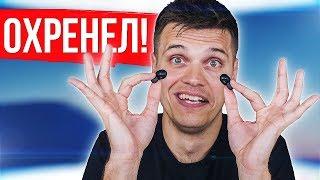 Redmi Airdots УНИЗИЛ Xiaomi 🔥 Я ОХРЕНЕЛ