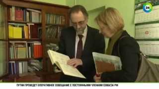 Ученые: предки западных европейцев жили на территории России и Украины