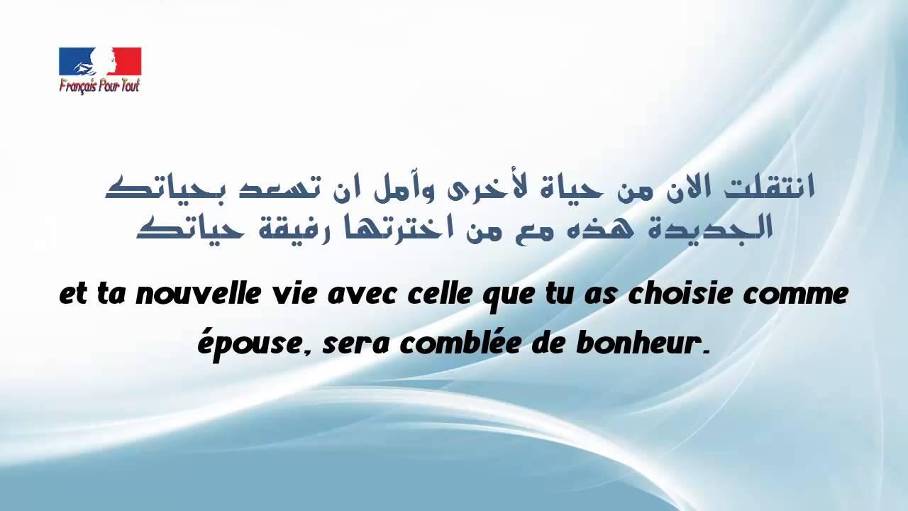 la lettre 20 lettre de flicitation de mariage francais pour tout - Texte De Flicitation Pour Un Mariage