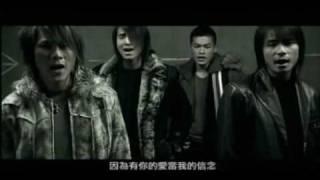 5566【格鬥天王】Won't give up MV