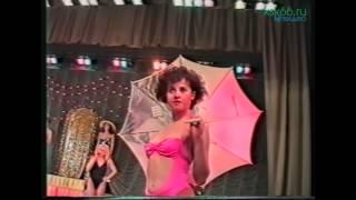 Мисс Красноуфимск 1996(http://ksk66.ru Вот уже несколько лет в нашем городе не проводится полюбившийся многим горожанам конкурс