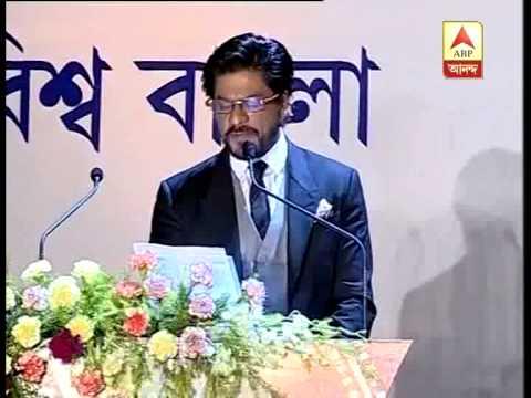 Shahrukh Khan says he would learn bengali and speak bengali next year.