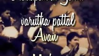 #Sivaji kanetion motivation song   Nadanthathai yenni kavalai pattal avan madayan video song