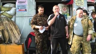 Валерий Болотов о референдуме и федерализации