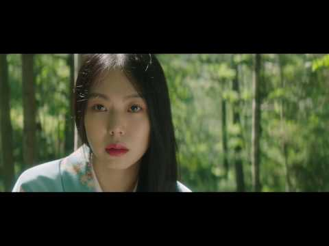 Trailer de La doncella en HD