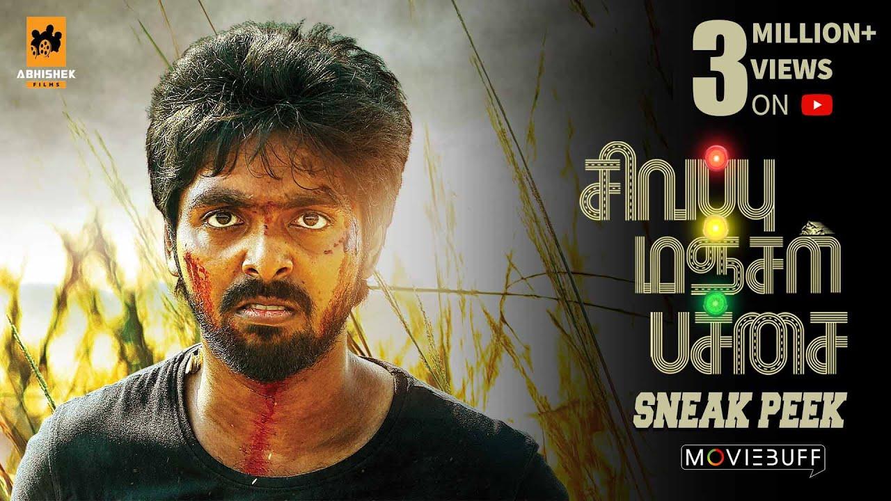 Download Sivappu Manjal Pachai - Sneak Peek   Siddharth, GV Prakash - Directed by Sasi