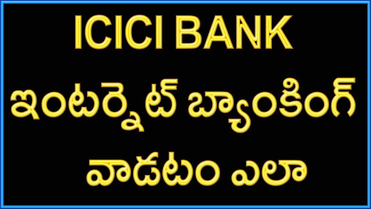 internet banking register icici