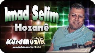 Imad Selim - Hozane - 2017 - KurdMuzik Production