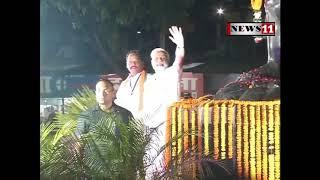 MODI in Ranchi : पीएम मोदी ने किया रोड शो, लोगों का किया अभिवादन