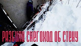 Варяг против Вектора снегоход RM Vector 551i снегоход  ТАЙГА ВАРЯГ 550 V SNOWMOBILE Arctic Cat M1100