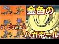 【ポケモン】レート2100を達成したハガネマンタジャラランガと激突!【ウルトラ…