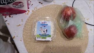 Обед и ужин (по системе минус 60)/Ситечко для семян льна