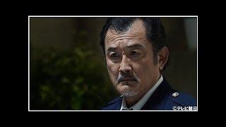 片桐が探していた女あらわる!東山紀之主演『刑事7人』最終回| News Mam...