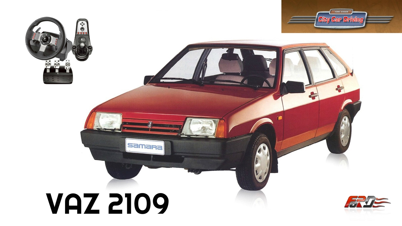 VAZ 2109: how to remove the box 4