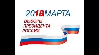 ЦИК утвердил логотип и слоган выборов президента Российской Федерации