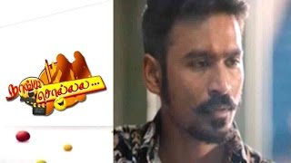 Naanga Sollala - Dhanush Joins With Yuvan Shankar Raja | Jun 20, 2016