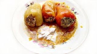 Перец фаршированный мясом и рисом! Очень вкусно!