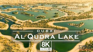 Al Qudra Lake - Dubai,  United Arab Emirates 🇦🇪 - by drone in 8K UHD