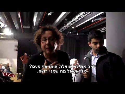 """גונטז' TV: ניר עושה שבת """"תרבום"""" לאביגדור ליברמן ונחמה דואק"""