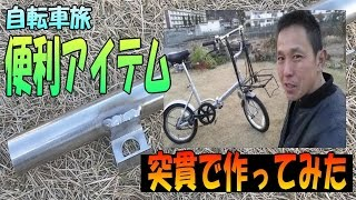Popular Videos - Electric bicycle & 折り畳み