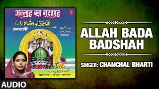 Allah Bada Badshah : Chanchal Bharti Full HD (Video) | Naat Sharif | T-Series Islamic Music