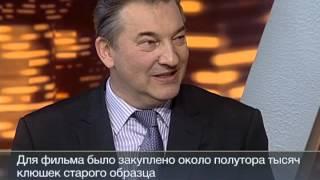 """""""Мнение"""": """"Легенда N17"""" выходит в прокат"""