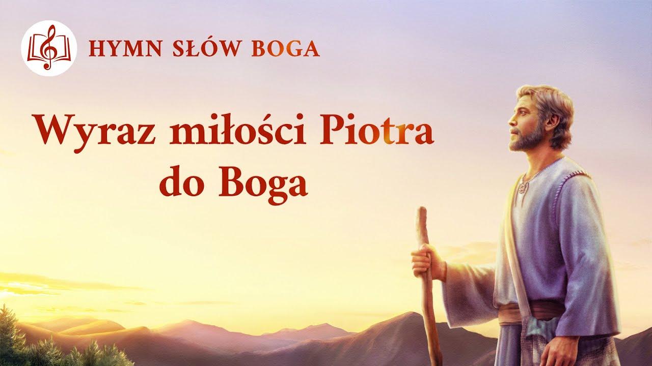 """Piosenka chrześcijańska 2020 """"Wyraz miłości Piotra do Boga"""""""