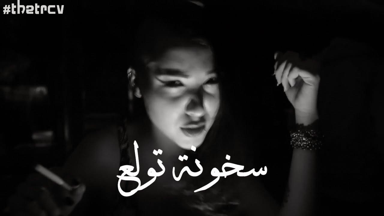 musique hamzaoui med amine 2013