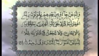 Surah Al-Hashr (Chapter 59) with Urdu translation, Tilawat Holy Quran, Islam Ahmadiyya