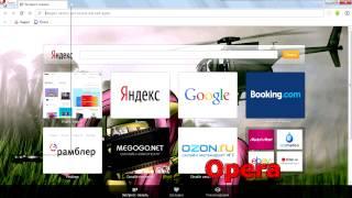Включение плагина Uniity Web Player в браузерах Yandex, Google, Opera, Mozila.(, 2015-02-26T18:03:47.000Z)