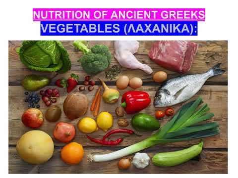 NUTRITION OF ANCIENT GREEKS