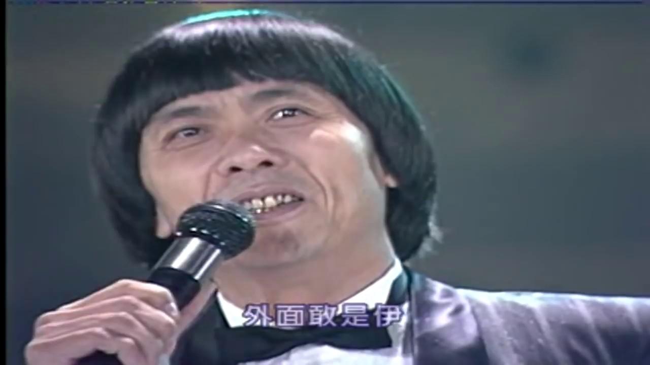豬哥亮歌廳秀 第20集 - YouTube