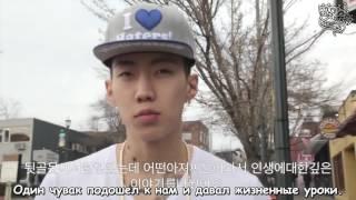Jay Park TV (ep. 6) [рус.саб]
