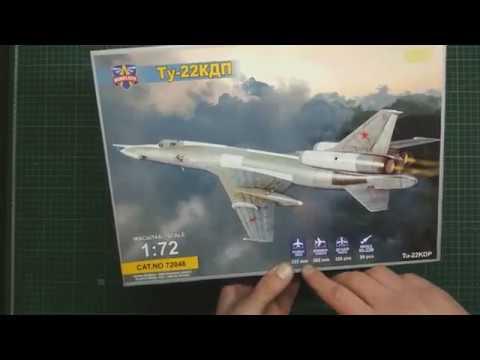 Обзор Ту-22КДП от Modelsvit