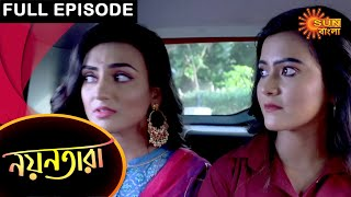 Nayantara - Full Episode | 12 May 2021 | Sun Bangla TV Serial | Bengali Serial