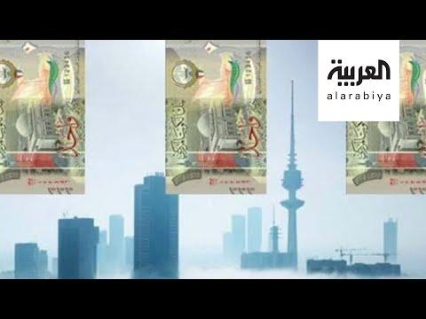 تفاعلكم |10 مشاهير جدد أمام النيابة الكويتية في قضية مشاهير غسيل الأموال  - نشر قبل 5 ساعة