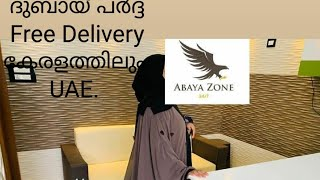 Dubai Abaya/abaya Zone/online Pardha