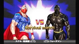 説明 キン肉マン ジェネレーションズ(PlayStation 2、2004年4月22日、バンダイ)『キン肉マンII世 新世代超人VS伝説超人』の続編。『キン肉マン』生...