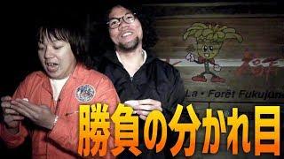 岐阜県道の駅巡り完全制覇の旅~東濃編~ 最終話
