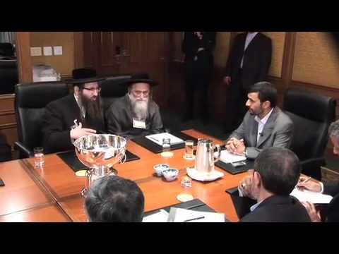 President Ahmadinejad Meets Neturei Karta Rabbis - 9/24/2007