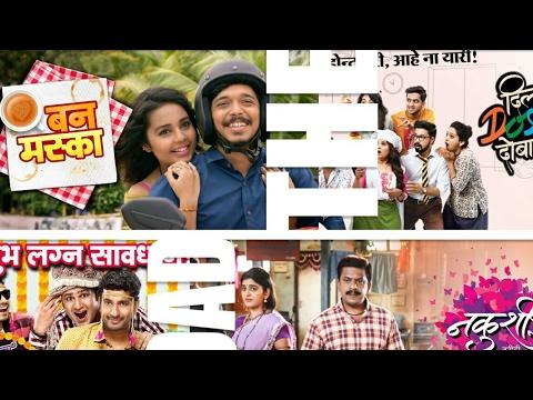 Top 10 Marathi Serial 2017